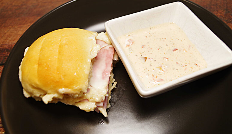 Ham and Cheese Sliders With Zippy Sauce