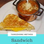Tangzhong Method Sandwich Bread
